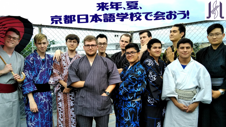 Summer Intensive Courseのご紹介
